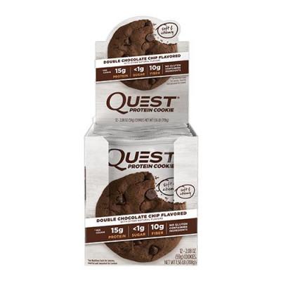 Biscuits double pépites de chocolat (boite de 12)
