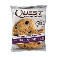Biscuits avoine et raisins (3 biscuits)