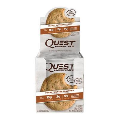 Biscuits beurre d'arachide (boîte de 12)
